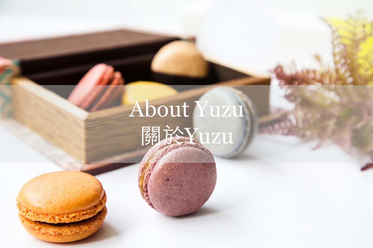 關於Yuzu patisserie的「品牌故事」