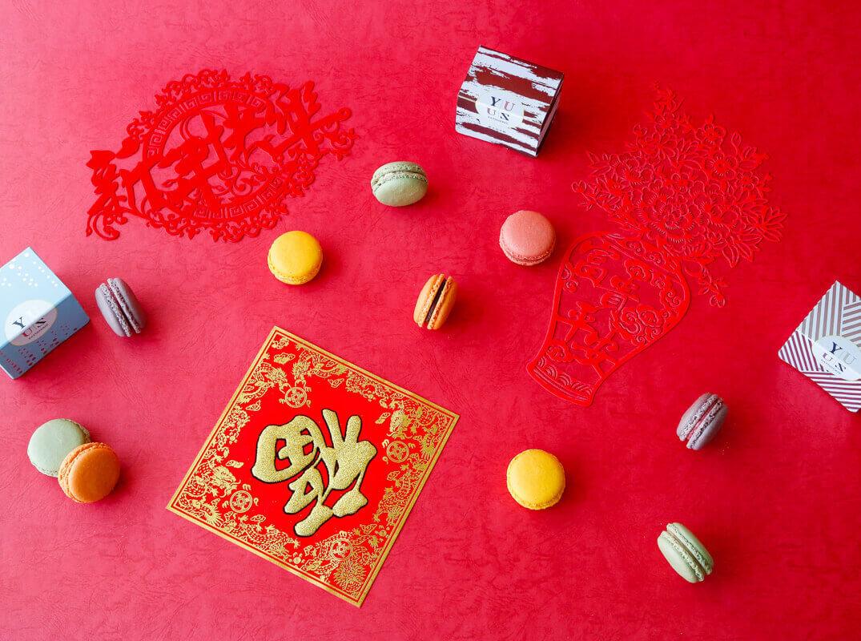 2021伴手禮禮盒推薦-Yuzu 新年減糖馬卡龍團圓特惠組