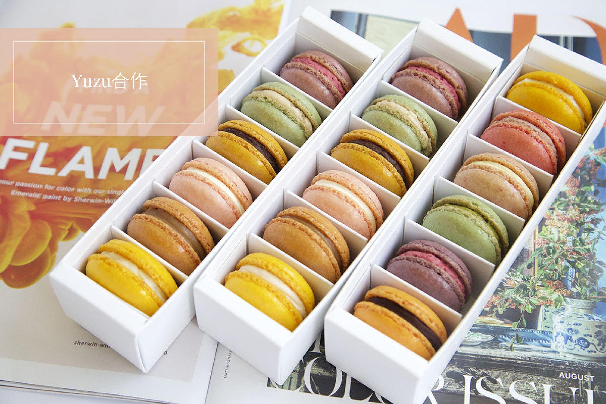 Yuzu減糖馬卡龍和市售馬卡龍有什麼差別?歡迎甜點團購批發合作!