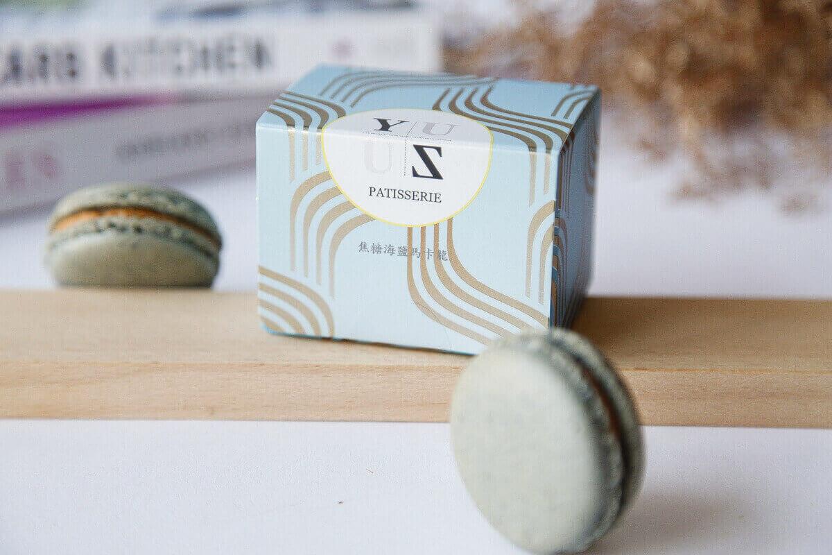 Yuzu焦糖海鹽減糖馬卡龍-法式經典甜點首選